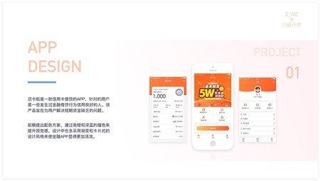 适合学生贷款的app