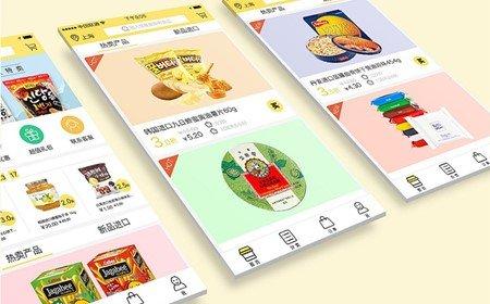 2018全国包邮的手机购物平台合集