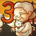 昭和杂货店物语3老奶奶与猫破解版