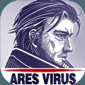 阿瑞斯病毒蝗虫组织破解版