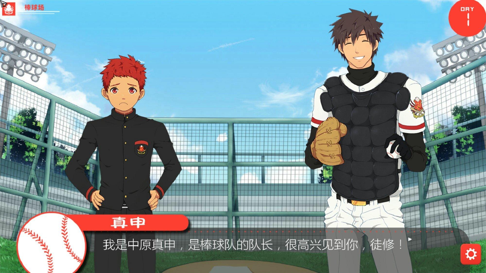 黑猴子棒球2图3