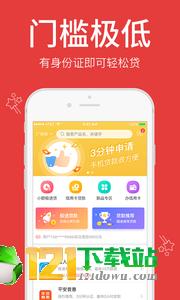 借币管家app官方版截图