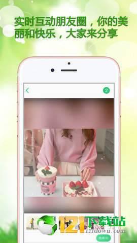 觅觅私语appApp下载 121下载站