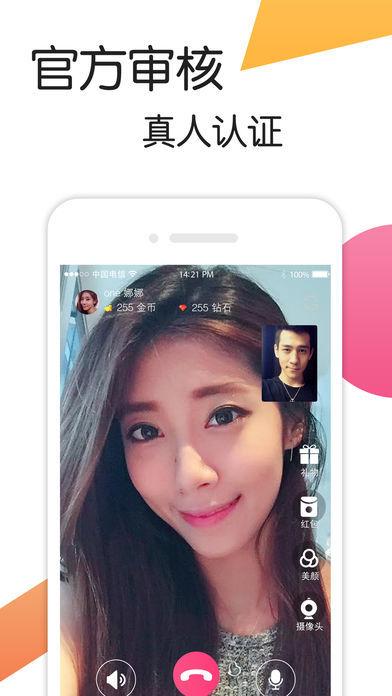 花蜜app最新版截图