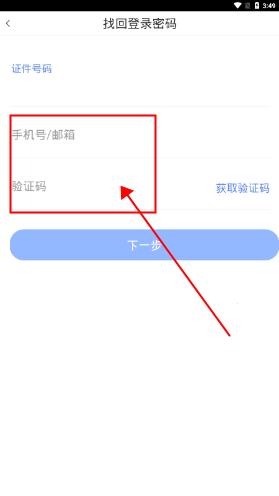 高薪工资app最新安卓版截图