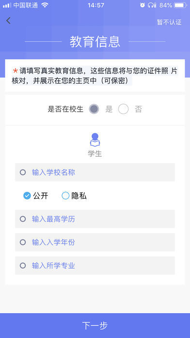 学bar安卓版手机版下载 121下载站