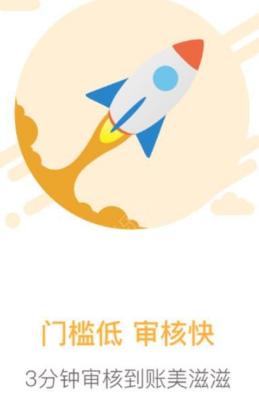 汇融金服app安卓版下载  121下载站