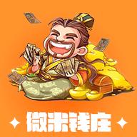 微米钱庄 v1.0.1