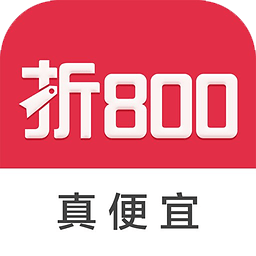 折800 v4.0.7