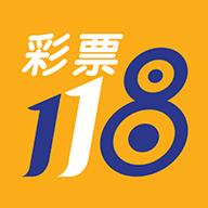 118彩票网