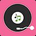 麻辣音樂 v1.0.0安卓版