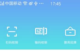 家服掌柜app