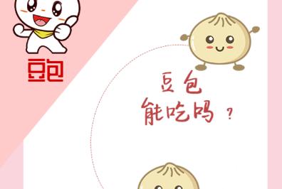 豆包商城app