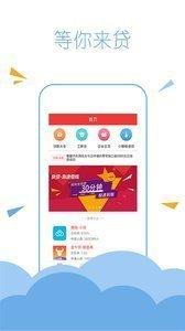 最新口贷app安卓手机版下载 121下载站