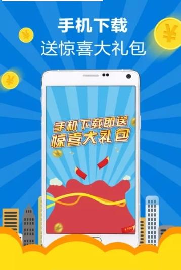 彩16彩票app