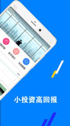 白银外汇通app