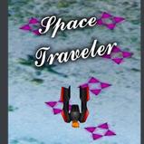 太空旅行者