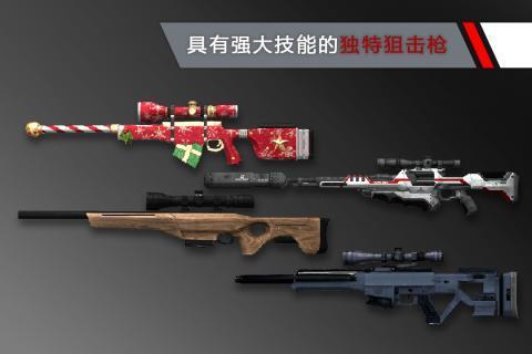代号47狙击图3