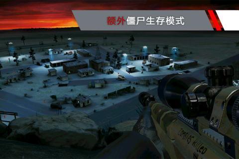 代号47狙击图1
