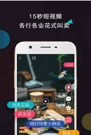 抖价短视频app苹果ios版本下载