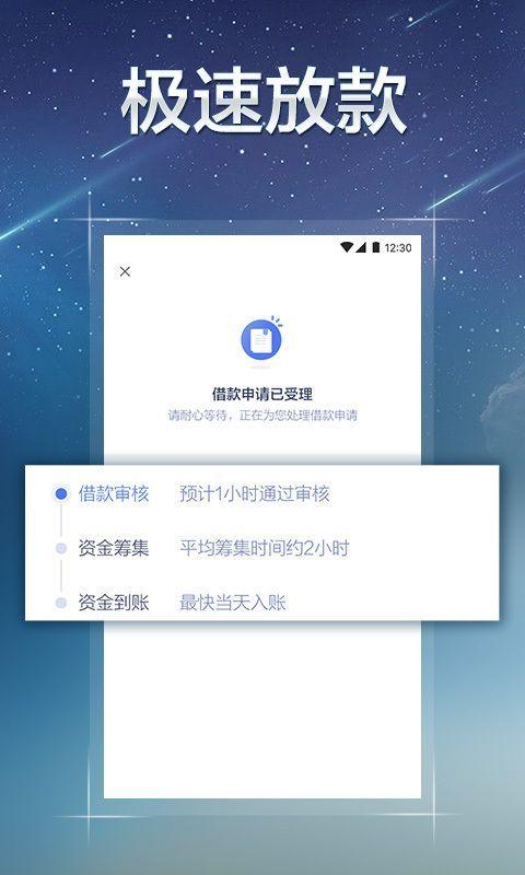 金满钱包贷款app官方版下载图片1