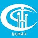 惠民社保卡app