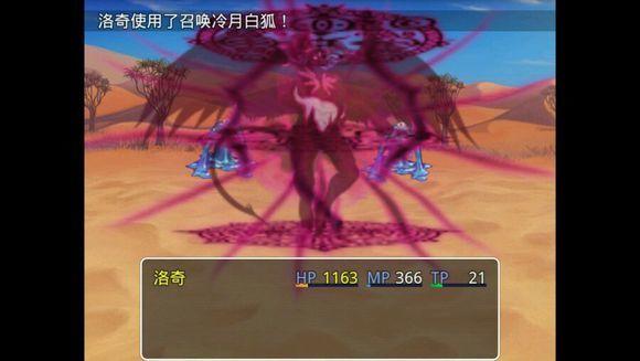 四季女神图3