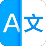 讯飞翻译app