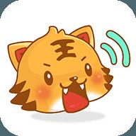 虎虎语音包软件