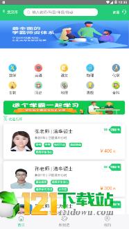 青藤家教app