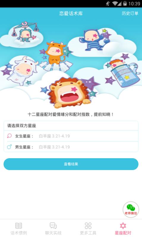 寒冰助手app官方版下载 121下载站