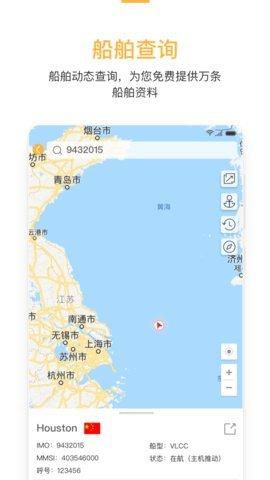 买原油app安卓手机版截图