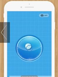 测距仪app安卓版截图