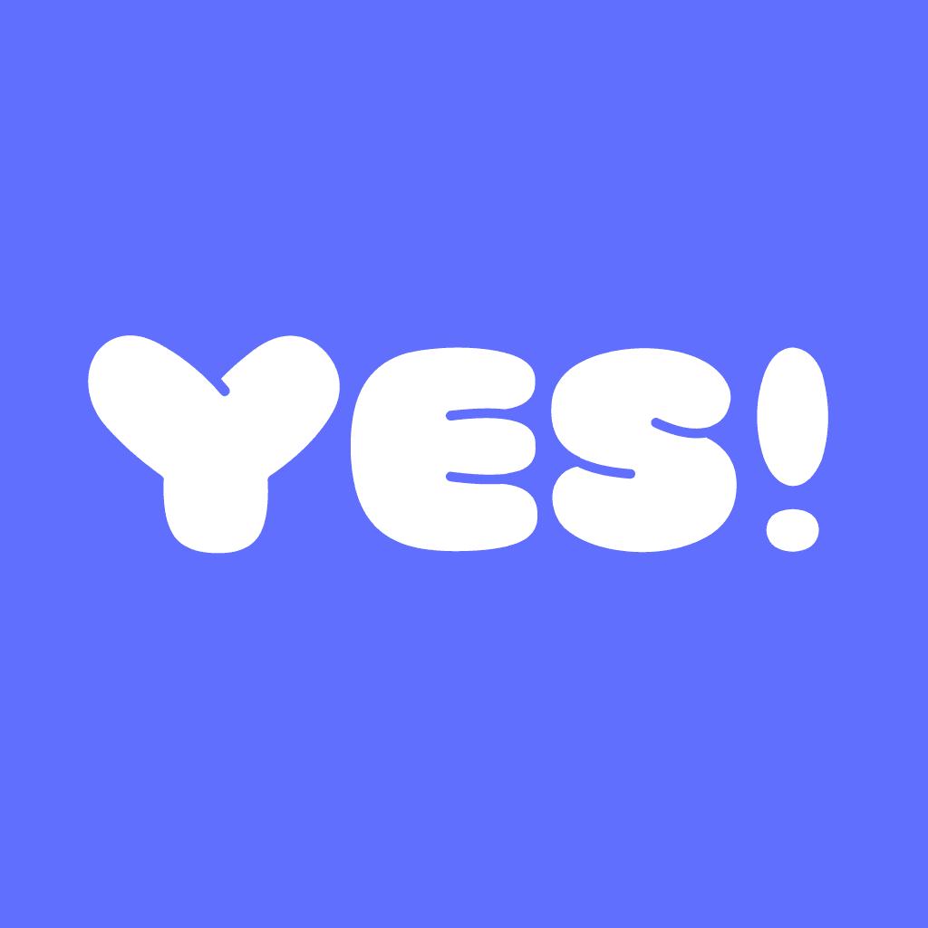 是的(YES!)