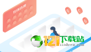 商旅服云app