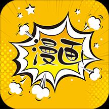 韩国bl漫画免费版
