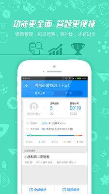 诸葛东流博客app截图