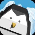 海冰大作战 v1.0.17