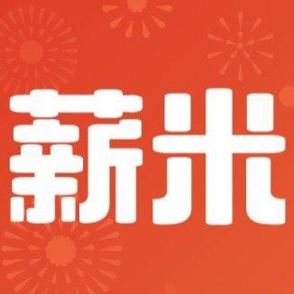 薪米贷款 v1.0.1