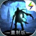 地下城堡2重制版 v1.5.14