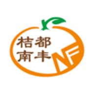 桔都南丰 v1.0.0