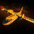 飞机消防员模拟器 v1.03