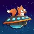 小火狐游太空 v1.3.2