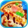 獨角獸pizza