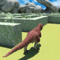 恐龍迷宮大作戰