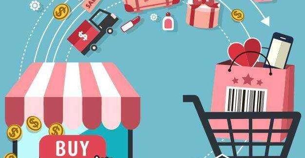 購物批發app排行
