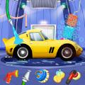 超级汽车清洗站