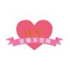 鄉戀網 v2.0.41