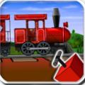 炸藥火車 v1.1.0