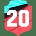 足球經理20
